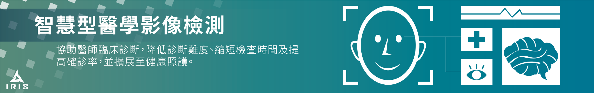Banner_2020-02